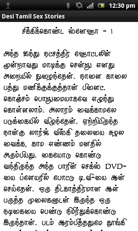 Story tamil schrift sex in