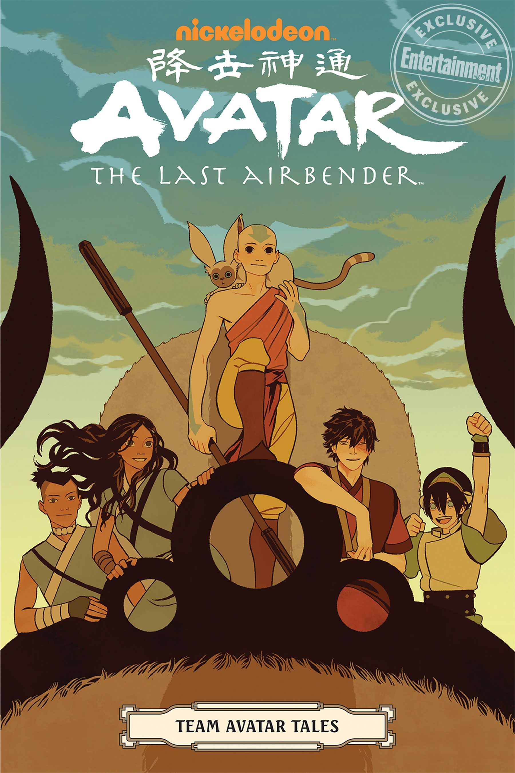 Comic airbender toph avatar the last