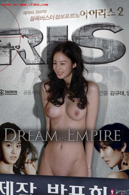 Tae hee sex blowjob kim