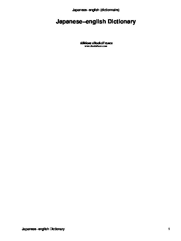 Panchy hentai stamme dragon ball