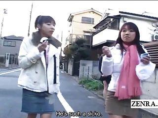 Porn. com familie japanisch echte