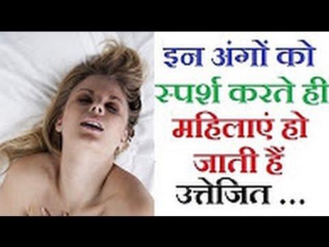 In sex tipps schwangerschaft hindi der in